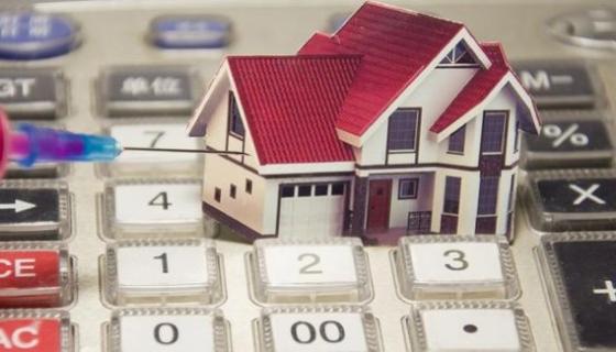 遇公積金騙提騙貸 市民可三種方式舉報