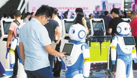 到白云机场 有问题可问机器人啦