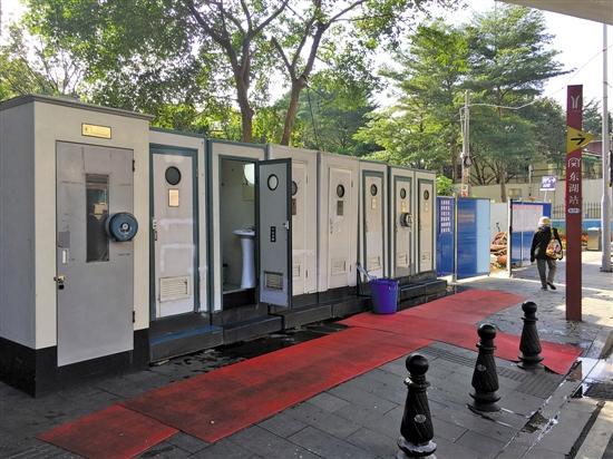 公厕旁设置临时厕所救急