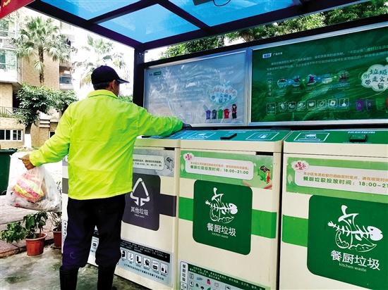广州多个样板小区推进垃圾分类不简单