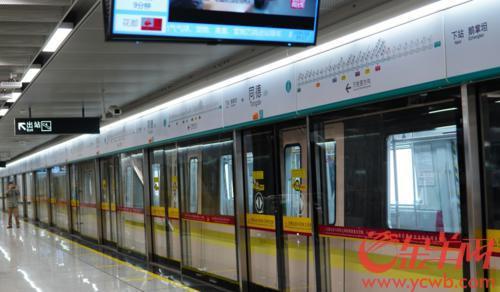 【试乘】年底开通!广州地铁八号线北延段:车站内部首次曝光