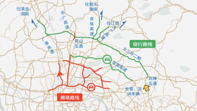 清明出行广州高速哪里堵?看看这份绕行指引