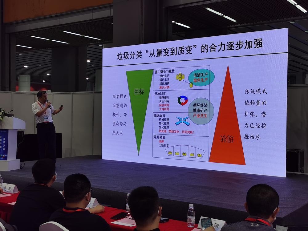 """广州如何持续创建""""无废城市""""?专家学者齐来建言"""