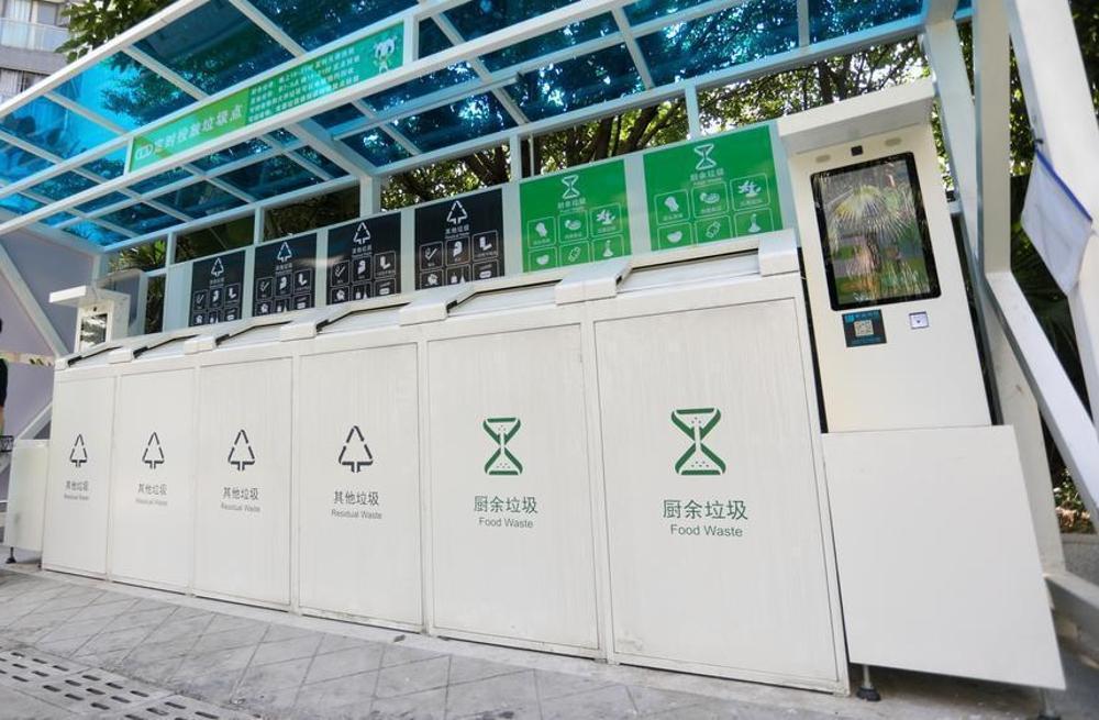 """【视频】广州南沙区南沙街道垃圾投放设施""""上新"""""""